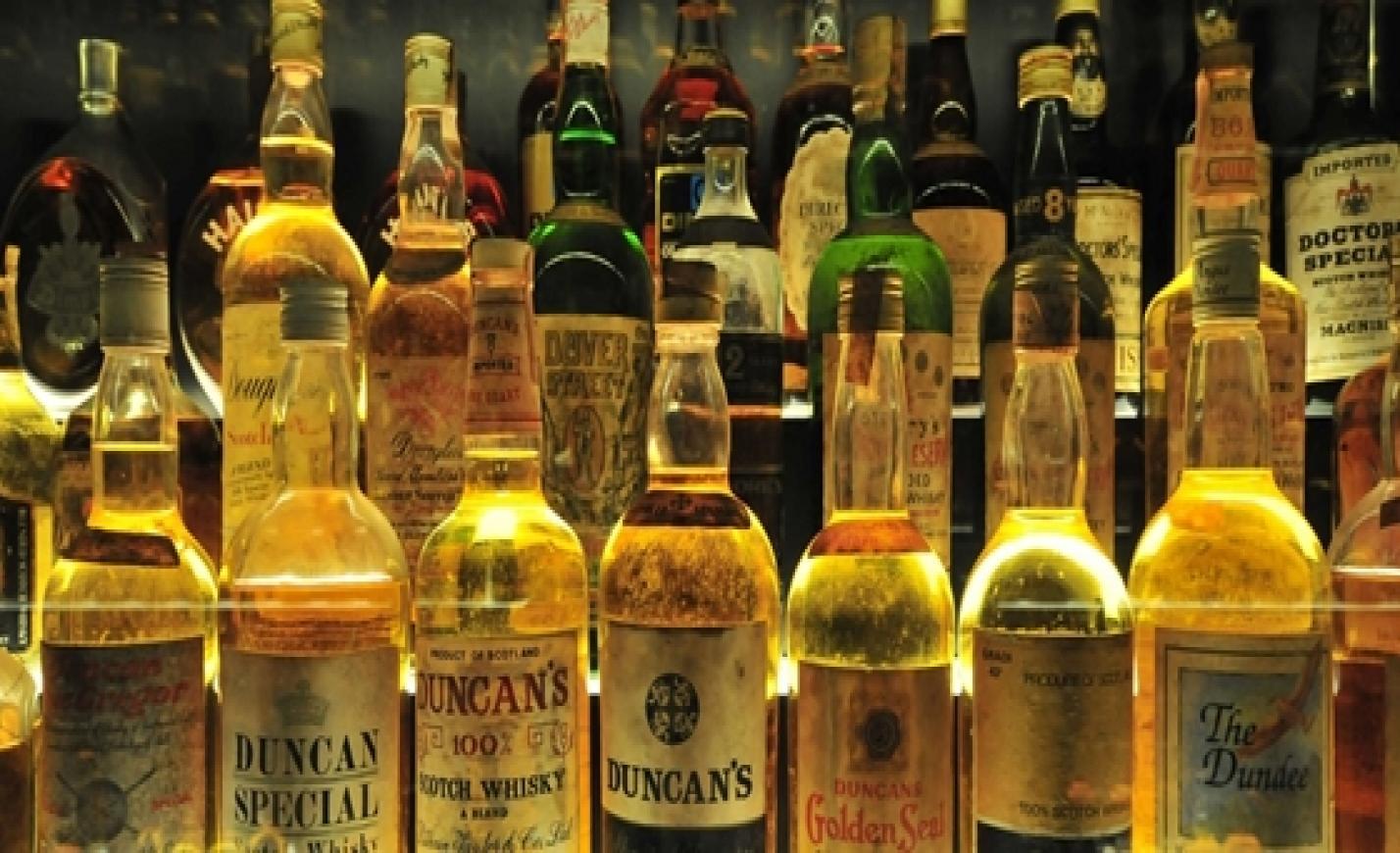 Legyen az pálinka vagy bor, akár likőr, vagy bármilyen ital, az italkereső weboldalán a legjobbakat fogod kapni az biztos. Mind árban mind minőségben.